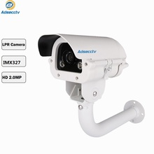 Outdoor AHD STARVIS SONY IMX327 1080P Security LPR Camera Us