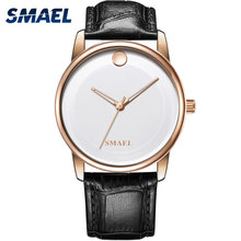 Watch Quartz SMAEL Men Watches With leather band Water Resitant Quartz Clock Men Gift SL-1897 Casual Luxury Leather Wrist Watch купить недорого в Москве