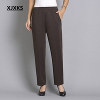 XJXKS Solid Full Length Middle Aged Women Pants Plus Size 5XL Loose Straight Elastic Waist Pockets High Elasticity Pant