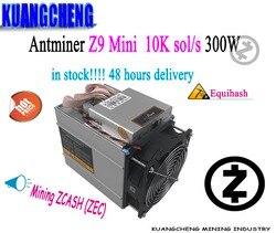 KUANGCHENG 80-90% nuevo Antminer Z9 mini 10k sol/s Z9 miner sin fuente de alimentación ASIC Equihash máquina de minería ZCASH se puede overclocked a 12 K/S