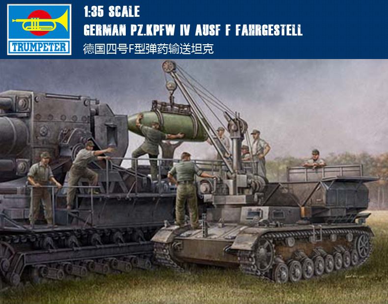 RealTS Trumpeter Model Kit 00363 1/35 German Pz.Kpfw IV Aust F Fahrgestell Plastic Model Kit