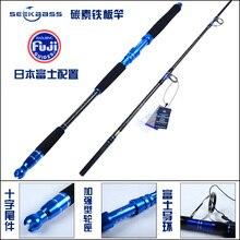 2017 SEEKBASS New japan Full fuji parts jigging rod 1.68M 37KGS boat rod blue and red color jig rod ocean fishing rod