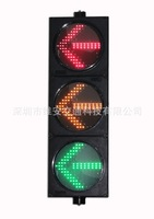 New arrival 300mm LED arrow signal light red green yellow traffic signal light
