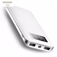 Wopow Ultra Thin Power Bank Large Capacity 8000mAh Double USB Digital LCD Display Battery LED Torch