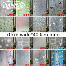 70cmX400CM opaque thick frosted cellophane toilet bathroom sliding doors and windows flower stickers waterproof shade sun film