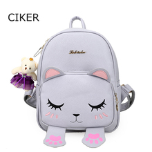 CIKER Cat Backpack Black Preppy Style School Backpacks Funny Quality Pu Leather Fashion Women Shoulder Bag Travel Back Pack Sac