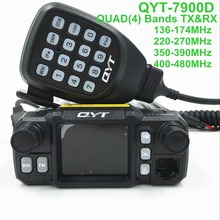 New Arrival QYT KT-7900D Quad band/ Quad Display 144/220/350/440MHZ Mobile radio 25Watts Large LCD Display KT7900D Walkie talkie