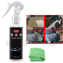 Mayitr 1pc 120ml Anti-scratch Car Liquid Ceramic Coat Spray Super Hydrophobic Glass Coating Car Lacquer Paint Care Polished
