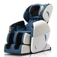Китай 220 В Роскошное кресло для массажа,массаж для всего тела,массаж спины,шеи,ног, релаксация,уход,массаж,машина для массажа