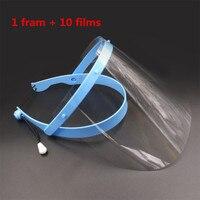 Dental Face Shield Glasses Frame Anti Fog Protective Mask 10 Plastic Protective Film Blue