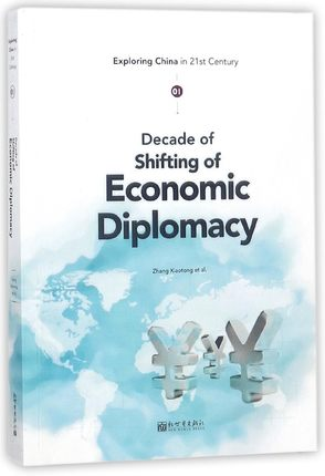 Decade Of Shifting Of Economic Diplomacy Language English Keep On Lifelong Learn As Long As You Live Knowledge Is Priceless-454