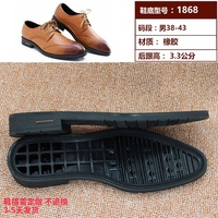 Shoe soles shoes leather shoes handmade shoes DIY leather shoes accessories materials shoes accessories