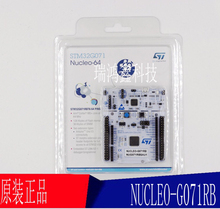 1PCS~5PCS/LOT  NUCLEO G071RB  NUCLEO 64  STM32G071  Development board