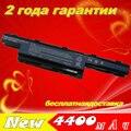 Bateria do portátil para acer aspire e1-471 jigu v3 e1-531 e1-571 v3-471g v3-571g v3-551g v3-771g e1 e1-421 e1-431 series