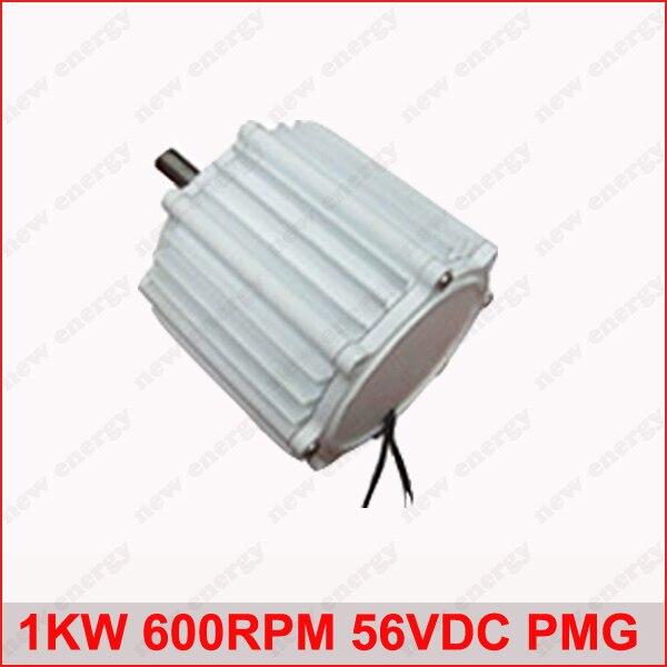 1000W 600RPM 56VDC low rpm horizontal wind & hydro alternator/ permanent magnet water power dynamotor hydro turbine