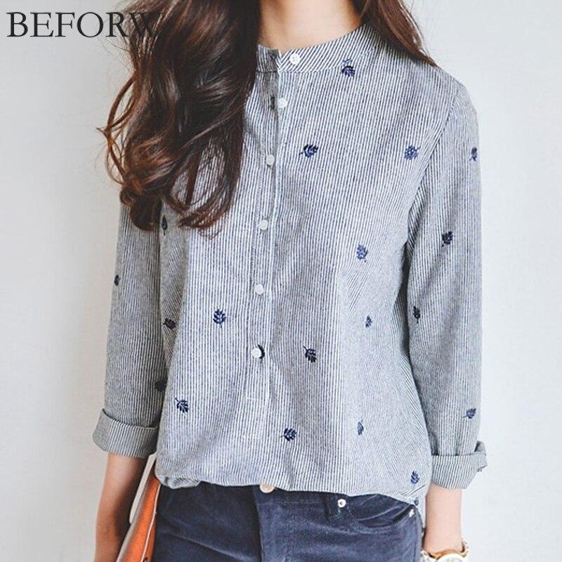 Buy used plus size clothing online
