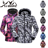 SJ Maurie High Quality Women and Men's Skiing Jackets Snowboard Sets Snow Suit Women Waterproof Windproof Winter Ski Suit M 4XL