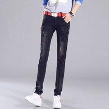 Новая коллекция весна и лето 2016 Корейских женщин джинсы тонкий стрейч джинсовые брюки поймать вышивка линии