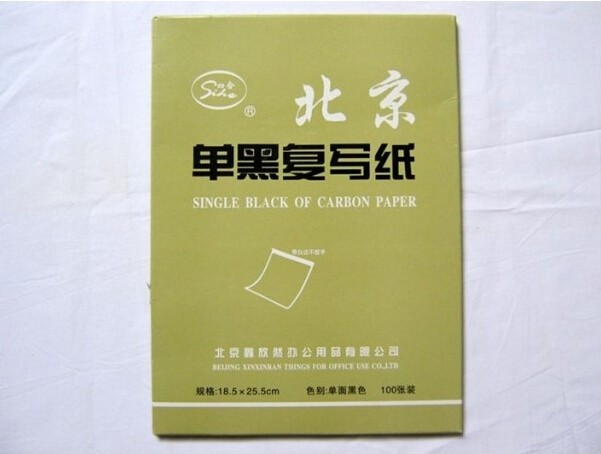 100 Pcs Black Carbon Paper 16K Size 18.5 * 25.5cm High Quality Carbon Paper Free Shipping