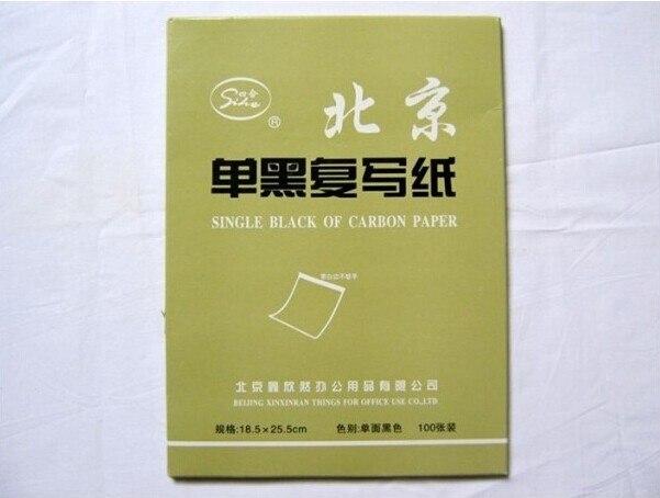 100 pcs noir papier carbone 16 k taille 18.5*25.5 cm de haute