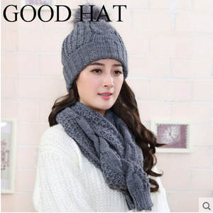 d1491d60fd6 PADEGAO 2 pcs Women s girl winter scarf wool hat knit cap