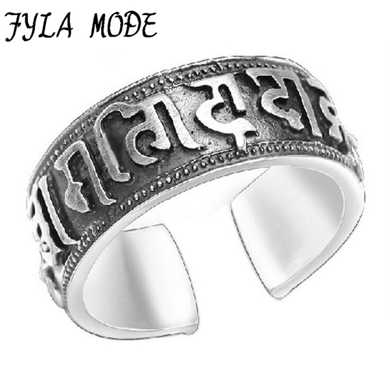 "Fyla Mode Tibetan 925 Silver Blessing Couple Ring Never Fade Power Lucky ""Om Mani Padme Hum"" Sanskrit Buddhist Mantra Ring YH026"