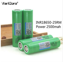 4 pcs. Original INR18650-25RM 18650 2500 mAh Lithium Battery Discharge 20A Electronic Cigarette Rechargeable Battery
