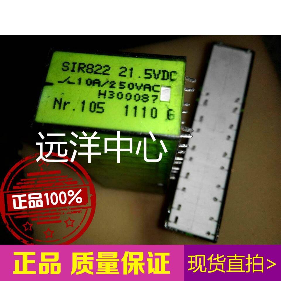 SIR822 SIR822-21.5VDC SIR822 10A
