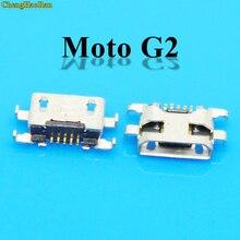 50pcs 100pcs Micro USB Charge Socket Plug Jack Charging Port Connector For Motorola Moto G2 G+1 XT1063 XT1064 XT1068 XT1069 цена и фото