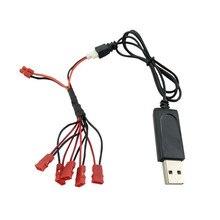 Ouhaobin зарядка через usb кабель 5 в 1 конверсионной линии для SYMA X5 X15 X21 Дрон Зарядное устройство для SYMA X5HW X5A-1 X5HC X5UW 415#2