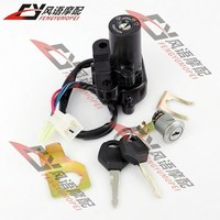 For Yamaha YZF600 R6 03 11 YZF1000 R1 02 08 Ignition Switch Lock Motorcycle Parts
