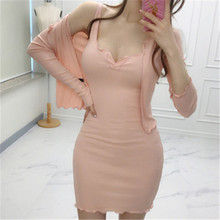 2019 spring and summer womens sexy comfortable cotton thin dress strap cardigan + suspender sleeveless