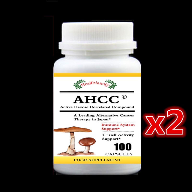 200PCS Active Hexose Correlated Compound (AHCC) Capsules,Basidiomycetes Extract,Powderful Immune Support,Free shipping and  tax now foods candida support 90 veg capsules free shipping