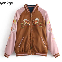New Fashion Women Embroidery Casual Jacket Long Sleeve Zipper Stand Collar Bomber Jacket Plus Size Reverside