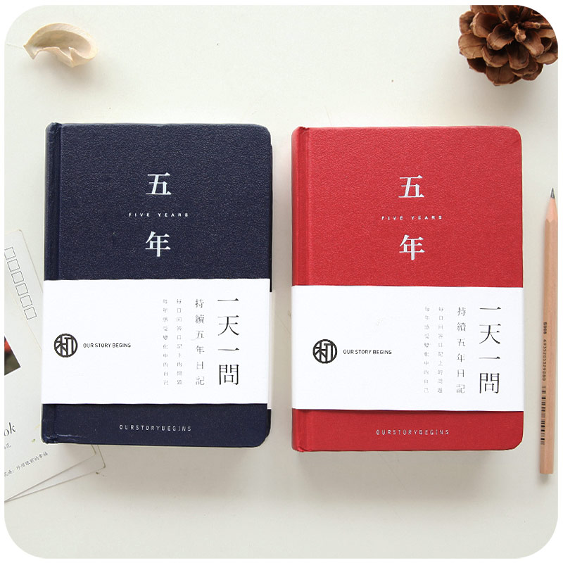 Free shipping thick diary savoring brief small fresh notebook stationery thickening befriend daily memos 5 years / 3 years diary years