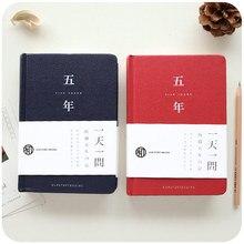 Gruby pamiętnik smakujący krótkie małe świeże notes do zapisywania pogrubienie zaprzyjaźnić codzienne notatki 5 lat/3 lata pamiętnik