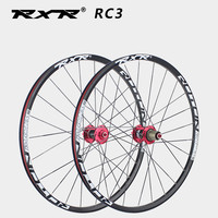 MTB Mountain Bike Bicycle Wheel Wheelset Disc Brake 26 27.5 29 Inch Front 2 Rear 5 Sealed Bearing Carbon Fiber Hub Alloy Rim 24H