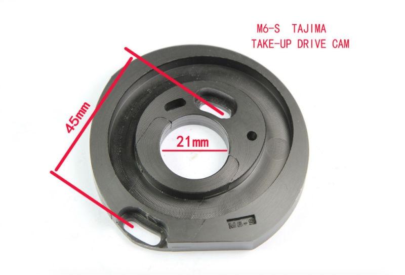 M6-S TAKE-UP LEVER DRIVE CAM OF TAJIMA EMBROIDERY HIGH-SPEED MACHINE FX0571000000