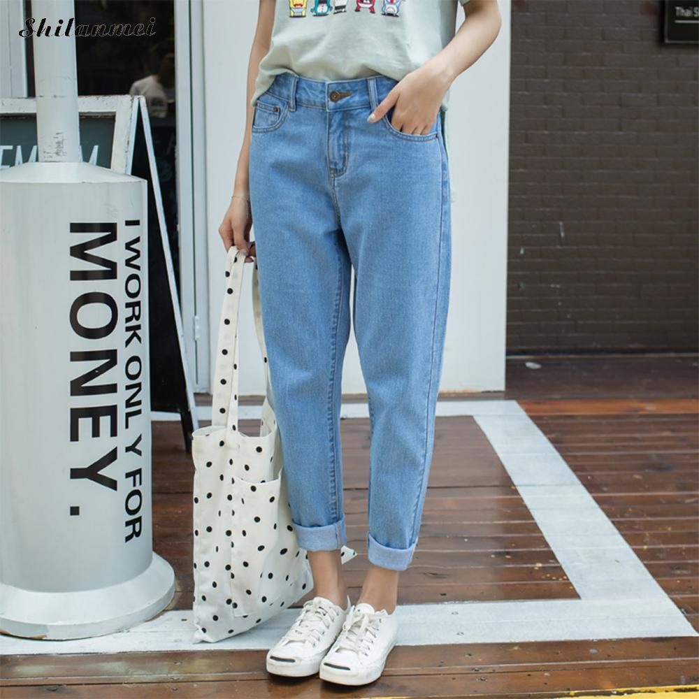 Boyfriend Jeans For Women Blue High Waist Denim Harem Pants Loose Patchwork Jean Femme Casual Autumn Winter Women's Trousers women girls casual vintage wash straight leg denim overall suspender jean trousers pants dark blue