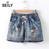 Plus Size Embroidery Flower Denim Shorts Women Casual Elastic High Waist Loose Pocket Jeans Cotton Shorts With Belt Short Femme