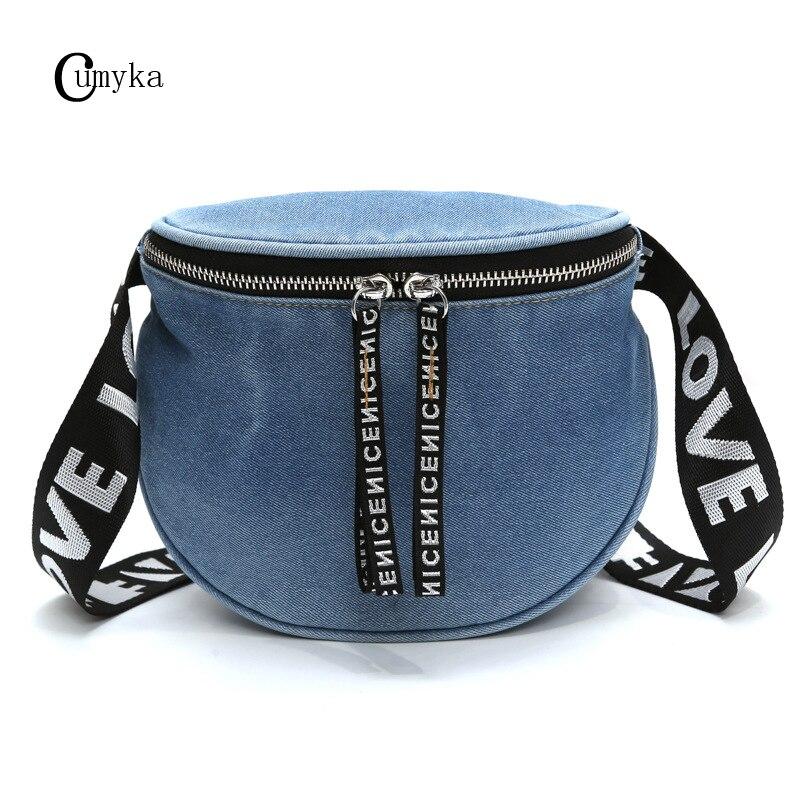 CUMYKA 2019 New Fashion Denim Street Shoulder Bag Hip Hop Chest Mini Men Women Crossbody Bags Casual Cool Small Waist