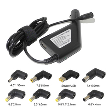 90W Automatic Universal Laptop Dc Car Charger Power Adapter 8Tips For Dell