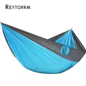 Image 3 - Hamaca de Camping tamaño King para exteriores, paracaídas de 2 personas, doble pareja portátil, nailon Hamak, supervivencia para caza y viajes
