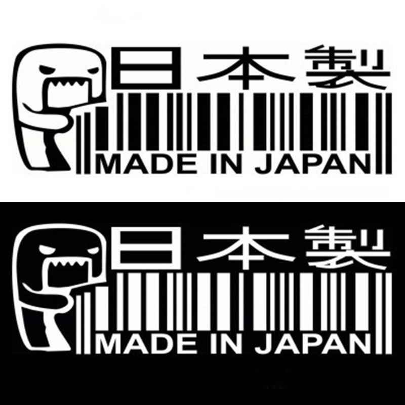 1PC MADE IN JAPAN Car Sticker JDM DRIFT Barcode Vinyl Decal Car Styling