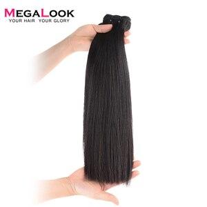 سوبر ضعف الانتباه الشعر البرازيلي الخام العذراء غير المجهزة شعر طبيعي مفرود حزم مع إغلاق 100% الشعر نسج Megalook