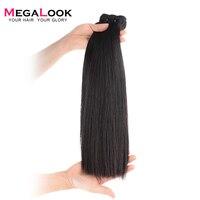Super Double Drawn Hair Brazilian Raw Virgin Unprocessed Straight Human Hair Bundles with Closure 100% Hair Weave Megalook