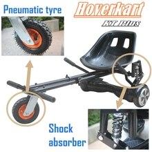 Statek z Niemiec! Hoverboard Koszyk z amortyzatorów i pneumatyczne koła, fajne Tor Kartingowy Bilans Hoverboards Akcesoria Hoverkart