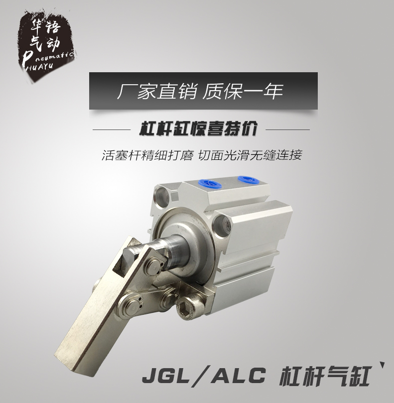 Lever cylinder JGL clamping air compressor clamp rocker cylinder ALC25/32/40/50/63/80/100ST5RLever cylinder JGL clamping air compressor clamp rocker cylinder ALC25/32/40/50/63/80/100ST5R