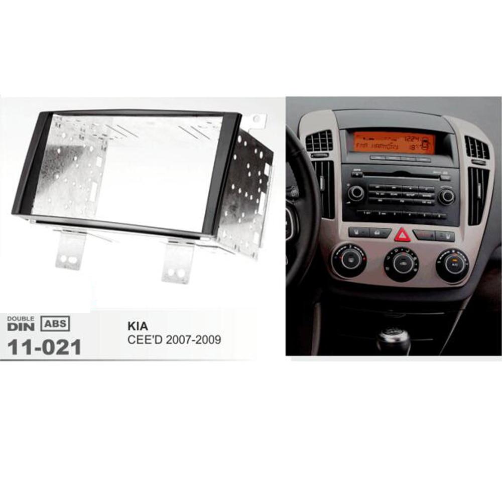 11-021 Double 2 din Car Stereo Fascia for KIA CEE'D 2007 2008 2009 Accord Dash CD Trim Install Kit Plate Panel Car Frame Kit car radio dvd fascia frame installation dash mount kit stereo install for mitsubishi mirage 2012 space star 2013