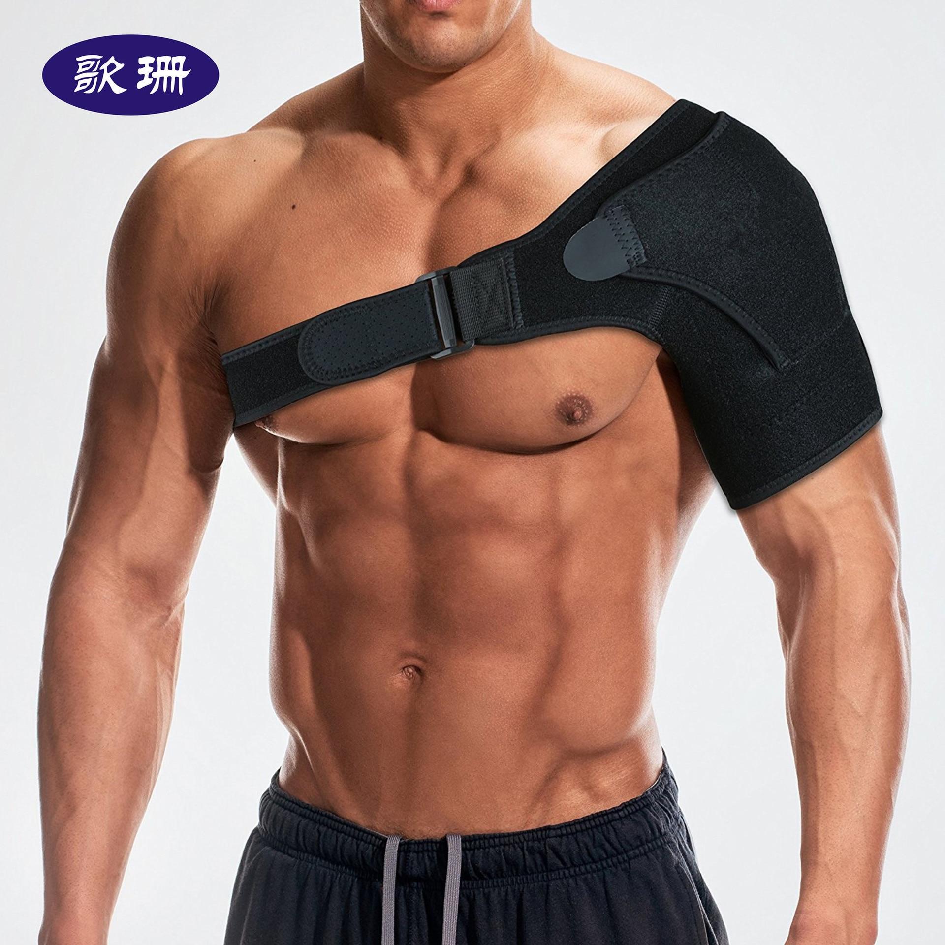 Shoulder Protector Shoulder Adjustable Shoulder Shoulder Massage Shoulder Shoulder